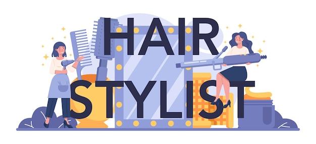 Типографский заголовок парикмахера. идея ухода за волосами в салоне. Premium векторы