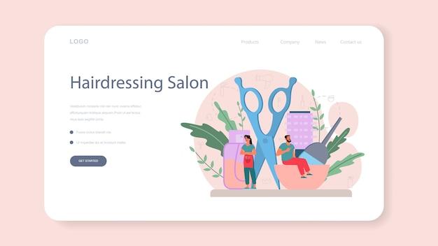 Парикмахерский веб-баннер или целевая страница. идея ухода за волосами в салоне. ножницы и щетка, шампунь и процесс стрижки. уход за волосами и укладка. Premium векторы