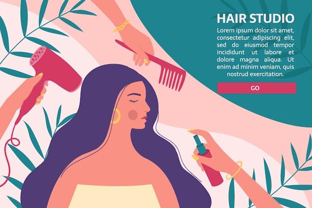プロのツールを備えた美容師が長い女性の髪とヘアスタイルを気遣う Premiumベクター