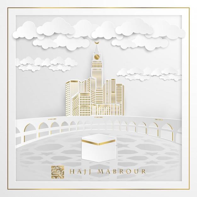 Hajj mabrour arabic calligraphy islamic greeting with kaaba Premium Vector