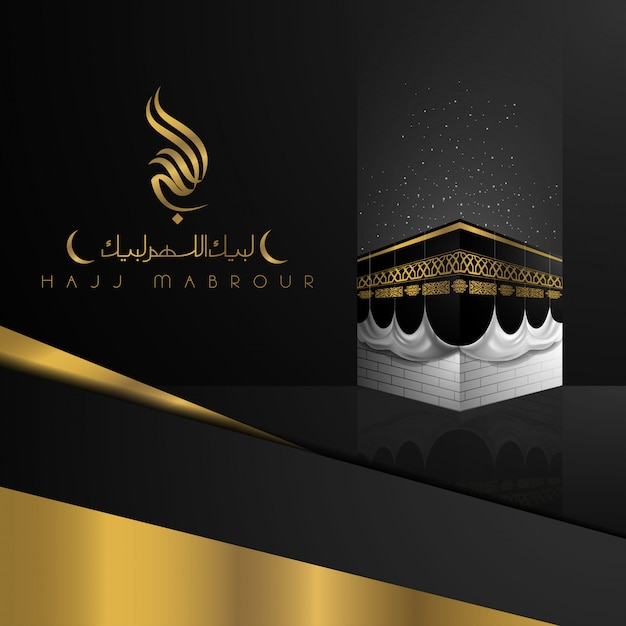 Hajj mabrour greeting card  design with mecca and arabic calligraphy Premium Vector
