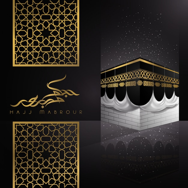Hajj mabrour greeting card vector with kaaba Premium Vector