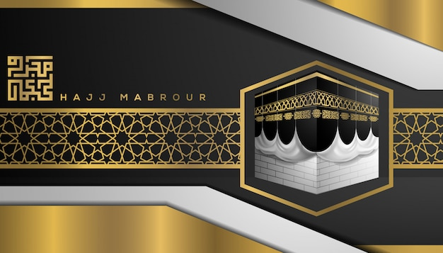 Hajj mabrour greeting kaaba background   with morocco pattern Premium Vector