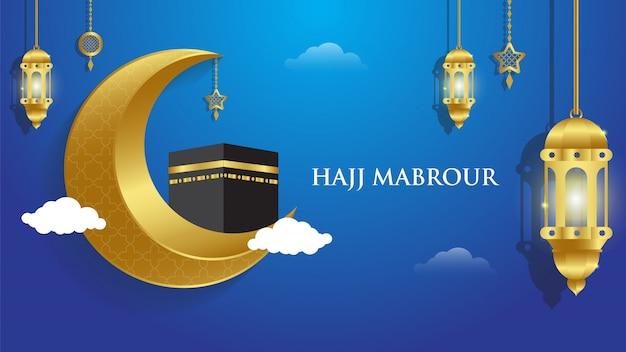 Hajj mabrour islamic background Premium Vector