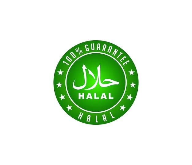 Halal food logo design Premium Vector