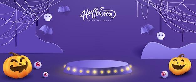 製品のディスプレイとお祭りの要素ハロウィーンとハロウィーンの背景デザイン。 Premiumベクター
