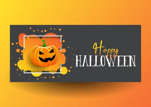Halloween banner design with cute pumpkin Free Vector