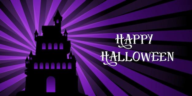 Halloween banner with castle on starburst design Free Vector