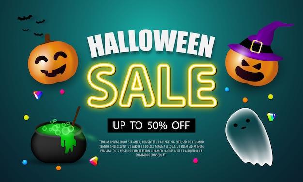 Halloween carnival party, Premium Vector
