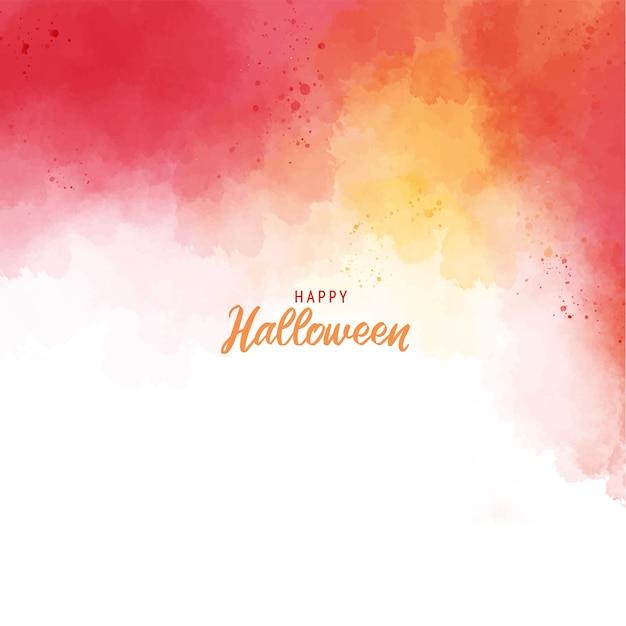 수채화 텍스처와 할로윈 인사말 카드 서식 파일 오렌지 빨간색 추상 스플래시 페인트 배경 프리미엄 벡터