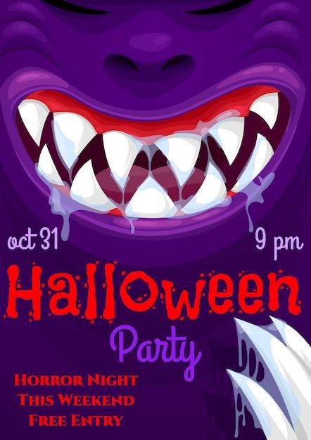 怖いモンスターの笑顔でハロウィーンホラーナイトパーティーの招待状 Premiumベクター