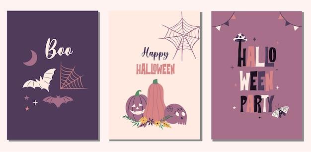 할로윈 그림 카드 세트입니다. 호박, 박쥐, 거미줄 요소. 프리미엄 벡터