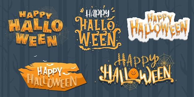 Хэллоуин надписи Бесплатные векторы