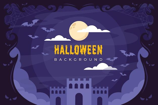 Хэллоуин ночь фон Бесплатные векторы