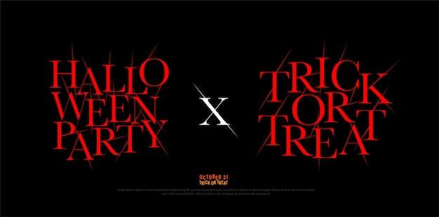 ハロウィーンパーティーとトリックオアトリートロゴ書体デザインテンプレート。 Premiumベクター