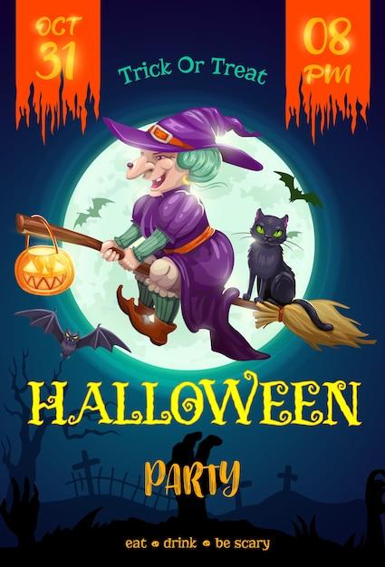 ハロウィーンパーティーのチラシ、黒猫とカボチャのランタンとほうきの魔女、ゾンビの手と満月の漫画の背景に墓石と夜の墓地で飛んでいるコウモリ。ハロウィン招待状 Premiumベクター