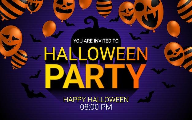 ハロウィーンパーティー招待状のバナー Premiumベクター