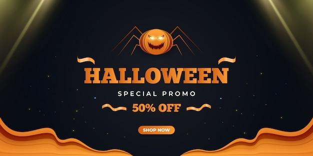소름 끼치는 거미와 빛나는 불빛 할로윈 판매 홍보 배너. 프리미엄 벡터