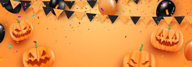 오렌지 배경에 할로윈 풍선 할로윈 판매 홍보 포스터. 무서운 공기 풍선 웹 사이트 짜증 또는 배너 템플릿입니다. 프리미엄 벡터