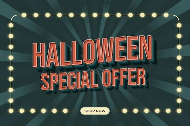 빛나는 조명과 빈티지 스타일의 3d 텍스트 할로윈 특별 할인 판매 배너 프리미엄 벡터