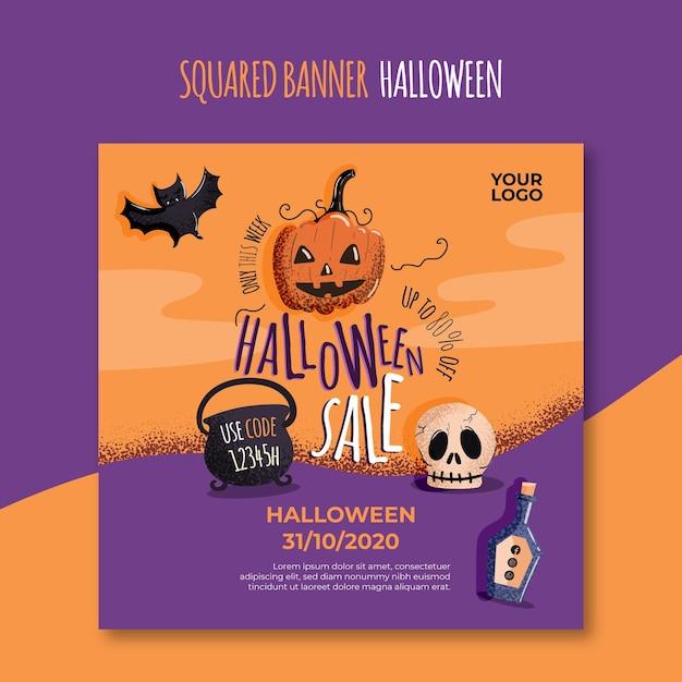 Halloween squared sale banner Premium Vector