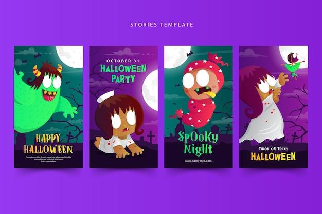 かわいいインドネシアの幽霊漫画とハロウィーンの物語のテンプレート Premiumベクター