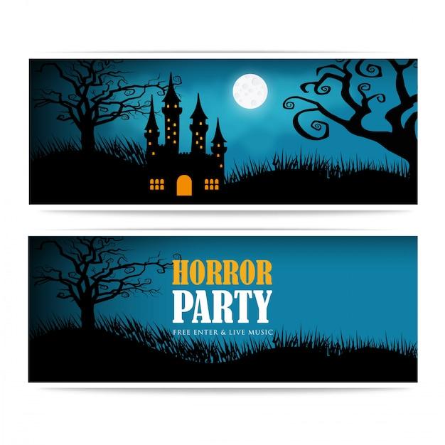 Hallowenパーティーborchureデザインベクトル Premiumベクター