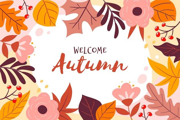 手描き別の葉と秋の背景 無料ベクター