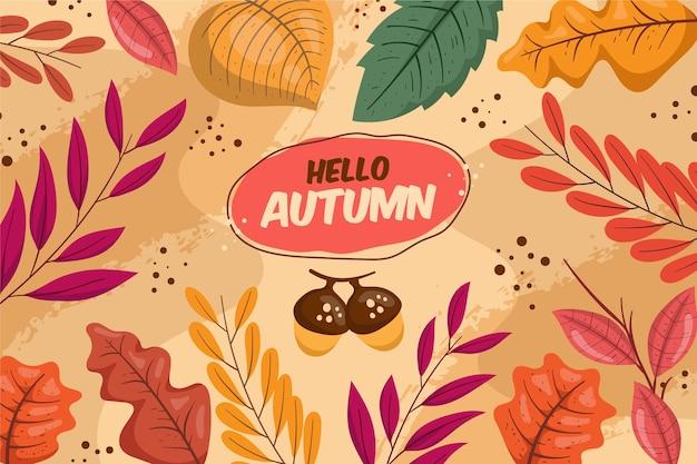 手描きの秋の背景 無料ベクター