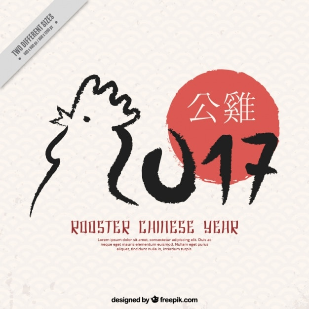 Hand Drawn Background Of Rooster For Chinese New Year Free Vector