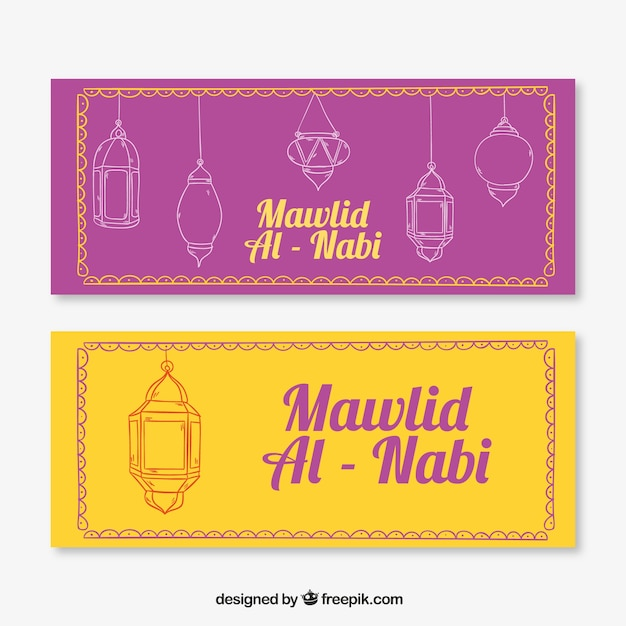 Hand-drawn banners with lamps for mawlid Free Vector