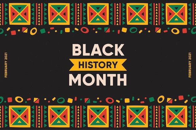 Рисованная черная иллюстрация месяца истории Бесплатные векторы
