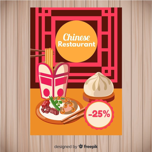Hand drawn chinese food flyer Free Vector