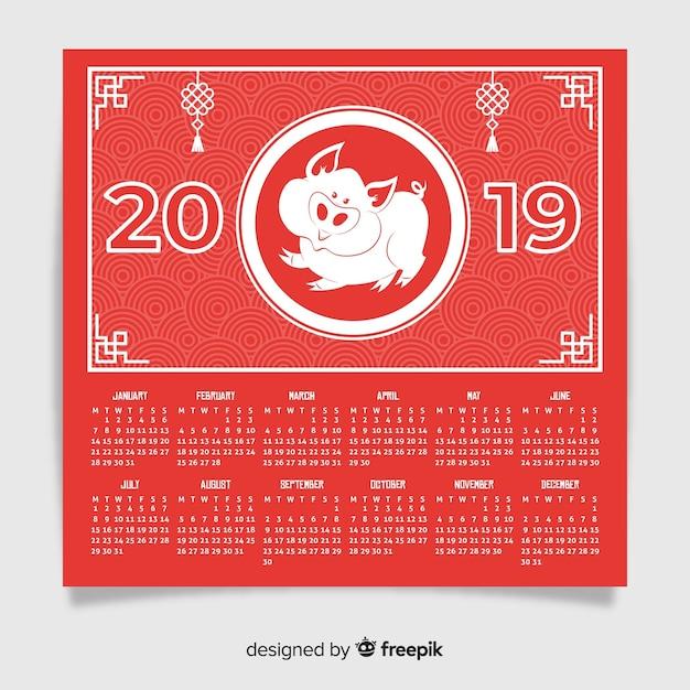 Hand drawn chinese new year 2019 calendar Free Vector