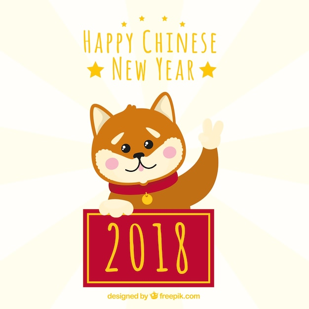 Hand drawn chinese new year background with dog illustration Free Vector