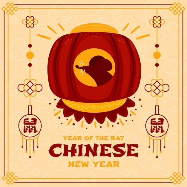 Hand-drawn chinese new year Free Vector