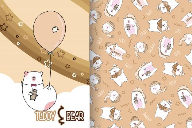 Hand drawn cute bear with pattern set Premium Vector