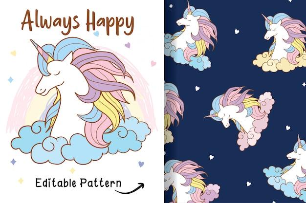 Hand drawn a cute unicorn with editable pattern Premium Vector