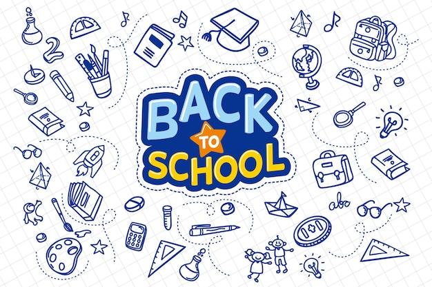 学校のコンセプトに戻って手描きデザイン Premiumベクター