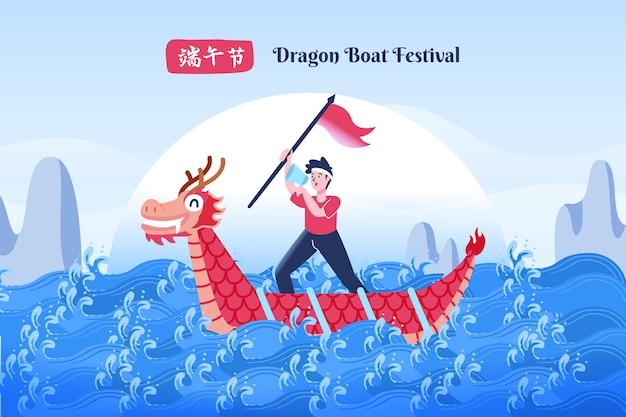 Ручной обращается дизайн фона лодка дракона Бесплатные векторы