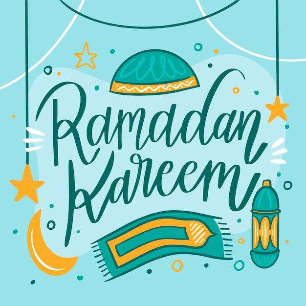 手描きデザインのラマダンのお祝い 無料ベクター