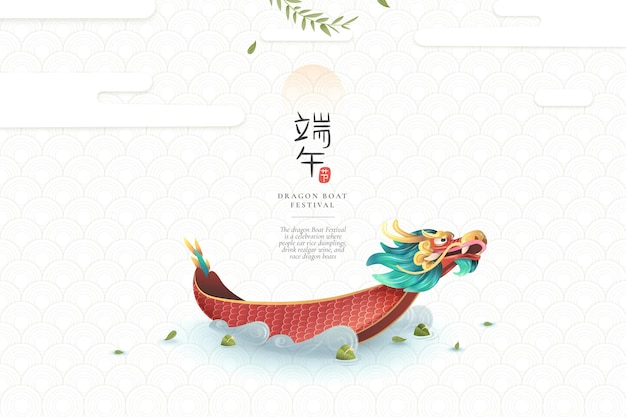 Hand drawn dragon boat background Free Vector