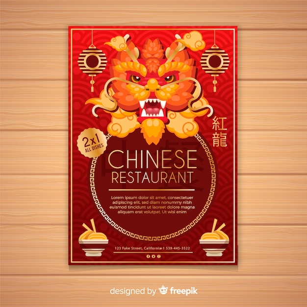 Hand drawn dragon chinese restaurant flyer Free Vector