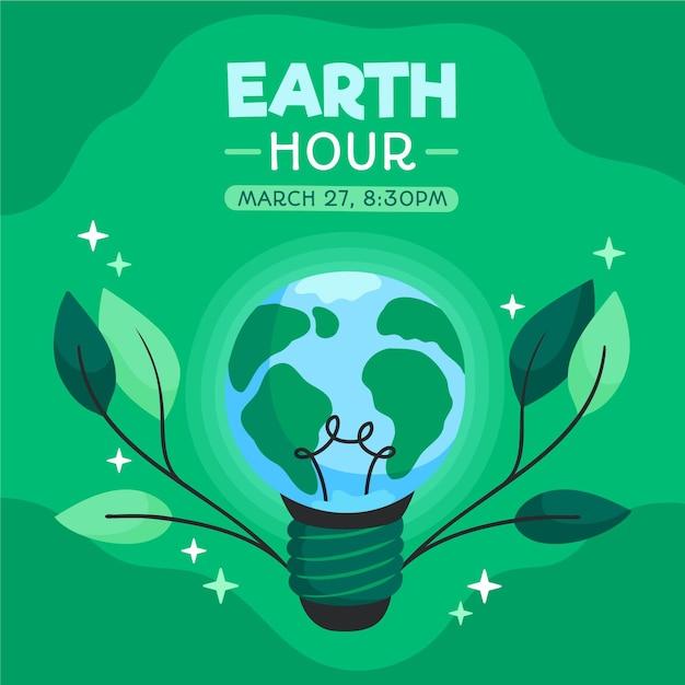 惑星と電球と手描きのアースアワーのイラスト 無料ベクター
