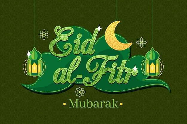 Free Vector Hand Drawn Eid Al Fitr Eid Mubarak Illustration