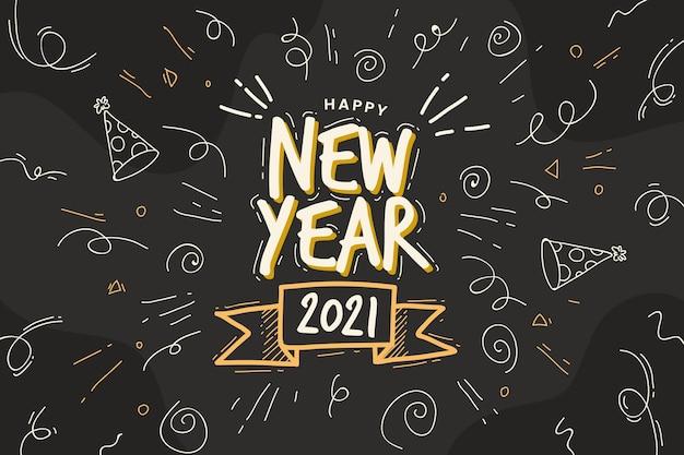손으로 그린 새해 복 많이 받으세요 2021 무료 벡터