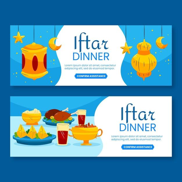 Set di banner iftar disegnati a mano Vettore gratuito
