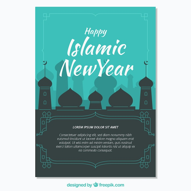 hand drawn invitation of happy new islamic new year free vector