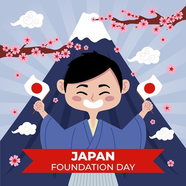 손으로 그린 일본 창립 기념일 그림 무료 벡터