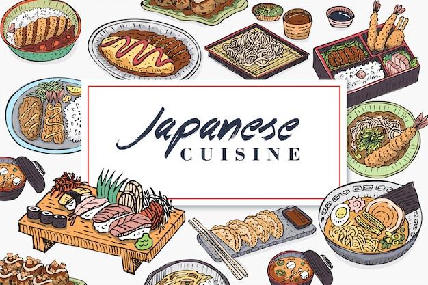 Ручной обращается японская еда, дизайн меню, иллюстрация Premium векторы